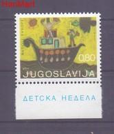 Yugoslavia 1973 Mi Mar 1519 MNH ( ZE2 YUGmar1519 ) - Bateaux