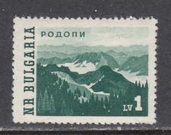 Bulgaria 1963 - Landscapes: Rhodope Mountains, Mi-Nr. 1385, MNH** - Bulgarie