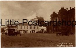 Foto AK Mohilew Theaterplatz Mahiljou Mohilev Weissrussland Ca. 1915 Могилёв Belarus - Guerra 1914-18