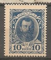 RUSSIE - Yv N° 102   *  10k  Romanov, Inscriptions Au Verso   Cote  1,5 Euro  BE 2 Scans - 1857-1916 Empire