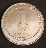 MALDIVES - 1 RUFIYAA 1982 - KM 73 - Maldives