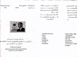 Maroc Bon D'émission Timbre YT 878 Roi Du Maroc - Maroc (1956-...)
