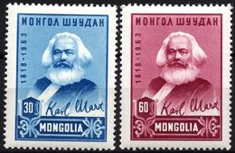Mongolia 1963 Set 2 V MNH 145TH ANNIVERSARY OF KARL MARX - Karl Marx