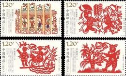 China 2020-3  Chinese Paper Cut II Stamp 4V - 1949 - ... Volksrepublik