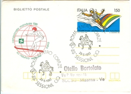 Italy Stationery With Cancel 85th Session Of The IOC In Rome - Olympic Games