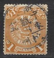 Cina - 1902 - Usato/used - Ordinari - Mi N. 60 - Cina