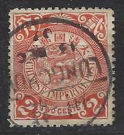 Cina - 1902 - Usato/used - Ordinari - Mi N. 61 - Cina