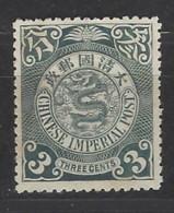 Cina - 1908 - Nuovo/new No Gum - Ordinari - Mi N. 73 - Cina