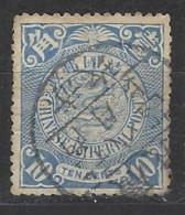 Cina - 1908 - Usato/used - Ordinari - Mi N. 77 - Cina