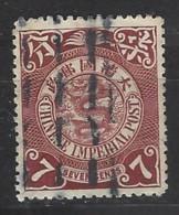 Cina - 1909 - Usato/used - Ordinari - Mi N. 76 - Cina
