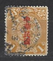 Cina - 1912 - Usato/used - Overprint - Mi N. 95 - 1912-1949 Repubblica