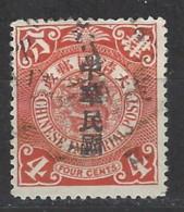 Cina - 1912 - Usato/used - Overprint - Mi N. 98 - 1912-1949 Repubblica