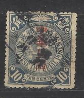 Cina - 1912 - Usato/used - Overprint - Mi N. 101 - 1912-1949 Repubblica