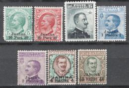 Giannina 1909 Sass.1/6,8 **/MNH VF/F - 11. Uffici Postali All'estero