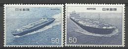 Japan 1976 Mi 1294-1295 MNH ( ZS9 JPN1294-1295 ) - Bateaux