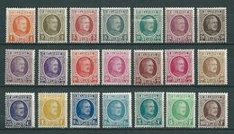 """190/210 XX Postfris - Cote 475,00 """"kwaliteitszegels"""" - 1922-1927 Houyoux"""