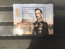 Bulgarije / Bulgaria - Sheet Generaal (2) 2018 - Gebraucht
