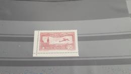 LOT500462 TIMBRE DE FRANCE NEUF** N°5 PA - 1927-1959 Neufs