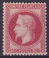 1863-1870 Napoléon III Lauré  N°32*  Signé - 1863-1870 Napoléon III Lauré