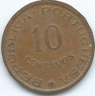 India - Portuguese - 1959 - 10 Centavos - KM30 - India