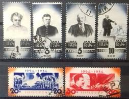 """RUSSIE - RUSSIA N° 530 à 535 COTE 55 € SERIE COMPLETE DE 6 VALEURS OBLITEREES """" DIX ANS SANS LENINE"""". TB - Used Stamps"""