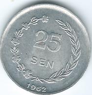 Indonesia - 1962 - Riau Archipelago - 25 Cents - KM8 - Kepulauan Riau Edge Lettering - Indonesia