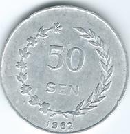 Indonesia - 1962 - Riau Archipelago - 50 Cents - KM9 - Kepulauan Riau Edge Lettering - Indonesia