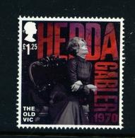 GREAT BRITAIN  -  2018 The Old Vic £1.25 Used As Scan - 1952-.... (Elizabeth II)