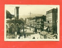 SOFIA - BULGARIA - Bulgaria