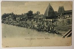 Vishnu Temple, Triplicane, Madras - Inde