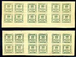 ESPAGNE 1877    Couronne  Yv 172  2 X 3    Vert   BL023 - Nuevos