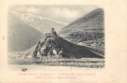 Georgie - La Route Militaire De Georgie - Forteresse Des Princes Doudaroff - Georgia
