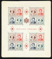 Monaco BF 1949 Yvert 3A ** B Dentele - Blocks & Sheetlets
