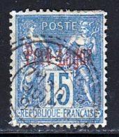 Port-Lagos 1893 Yvert 3 (o) B Oblitere(s) - Usados