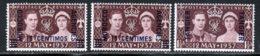 Maroc Anglais Trois Zones 1937 Yvert 70 - 39 - 14 ** TB - Postämter In Marokko/Tanger (...-1958)