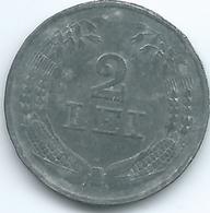 Romania - Michael I - 1941 - 2 Lei - KM58 - WWII Zinc Issue - Romania