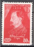 Russia 1937 Unif. 607 **/MNH VF/F - 1923-1991 USSR