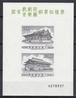 Taiwan - Black & White Leaflets - Taiwan (Formosa)