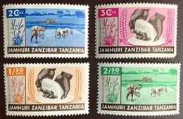 Zanzibar 1965 Agricultural Development MNH - Zanzibar (1963-1968)