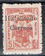 Sello Especial Movil  5 Cts, Habilitado Correos, GUINEA ESPAÑOLA, ** - Guinea Española