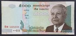 EM0407 - Cambodia 5000 Riel Banknote 2002 - Cambodge