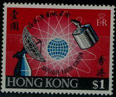 HONG KONG 1969 COMMISSIONING OF THE ERDFUNKSTELLE MI No 245 MNH VF !! - Hong Kong (...-1997)