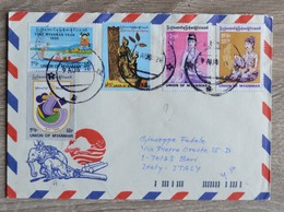 TIMBRES  MYANMAR  BIRMANIE SUR LETTRE  DE 1996 TRES BON ETAT  VOIR SCANS - Myanmar (Birmanie 1948-...)