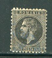 ROUMANIE- Y&T N°48- Oblitéré (oblitération Bleue) - 1858-1880 Moldavia & Principality