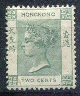 Hong Kong                            N° 34 * Signé - Hong Kong (...-1997)