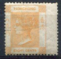 Hong Kong            N° 11 *  Petite Déchirure à Gauche - Hong Kong (...-1997)