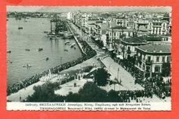 TESSALONICA - Greece