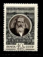 Russia 1957 Mi 1915 MNH ** - Neufs