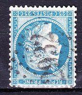 France-Yv 60C, GC 2932 Pont-de-Cherui (37) - Marcophily (detached Stamps)