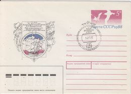 Russia 1988 Arctica Cover (47378) - Polar Philately